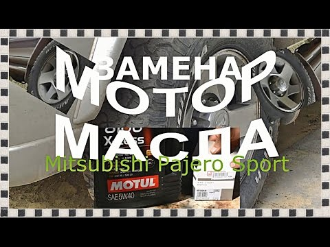 Моторное масло Mazda Original Oil Ultra 5W-30. Обзор.