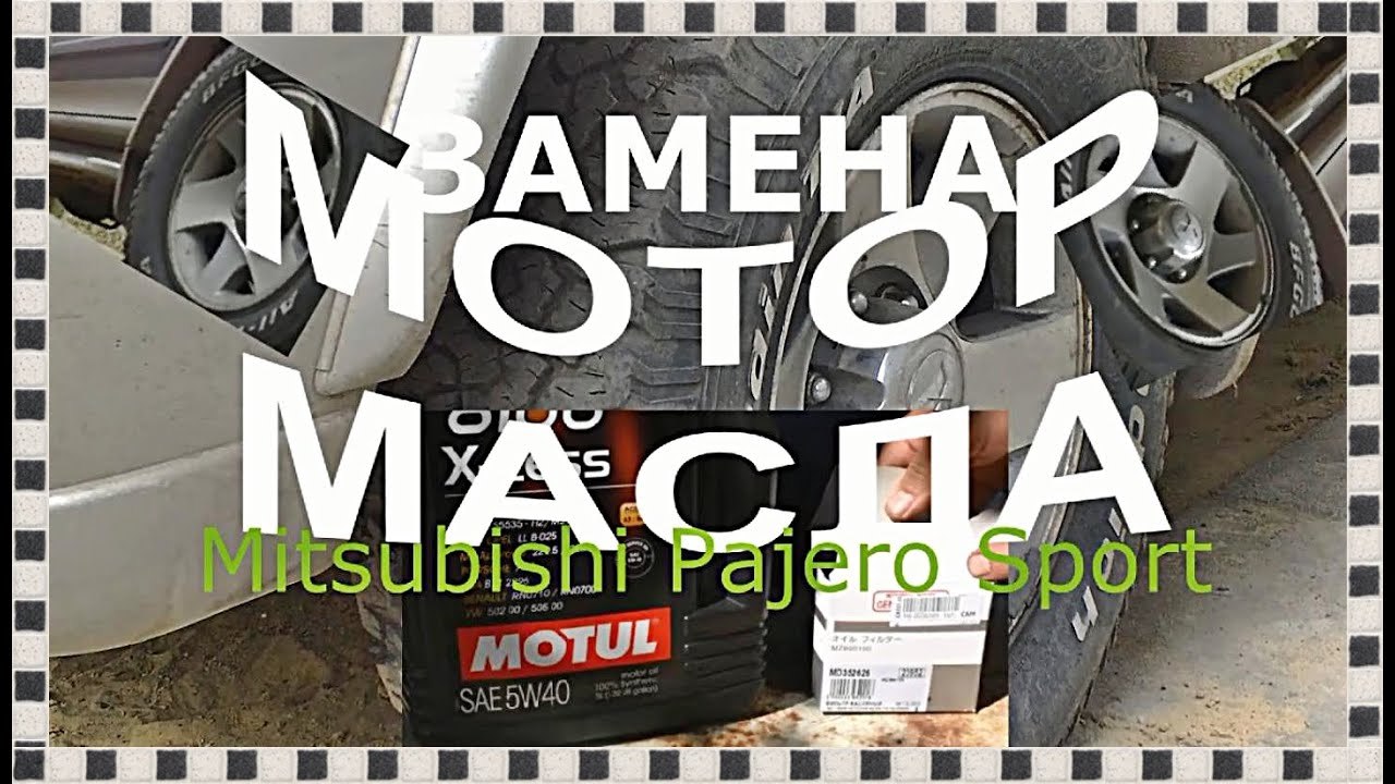 Хотите купить моторное масло motul 5w-40 для двигателя своего авто?. ➤ автосервис oiler ✓ только официальная продукция ✓ замена моторного.