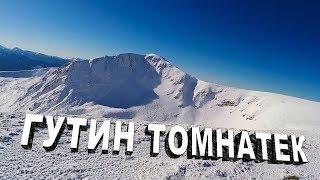 Гутин Томнатек Коварная 2б Восхождение в Карпатах день 1