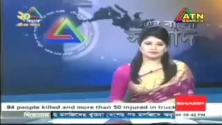 Hero Alom Report On Atn Bangla হিরো আলম এর রিপোর্ট এটিএন বাংলা ২০১৬