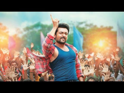 Thaana Serndha Kootam Sodakku Full Video Song Anirudh | Vignesh Sivan |Surya | Athreya Creationa