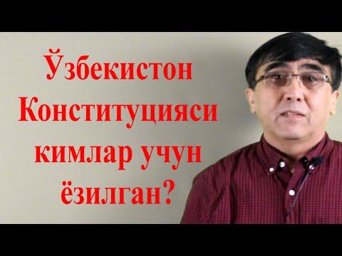 Негатив 17: Ўзбек Конституцияси кимлар учун ишлаяпди?