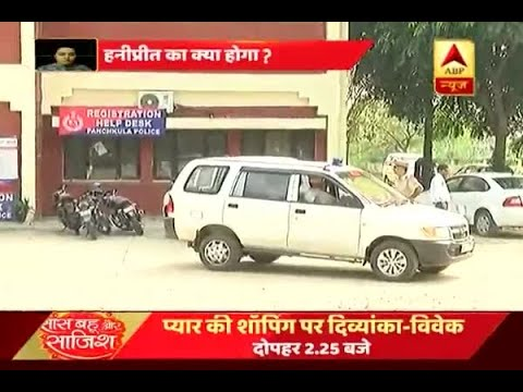 Honeypreet Arrested: Ground report from Panchkula court