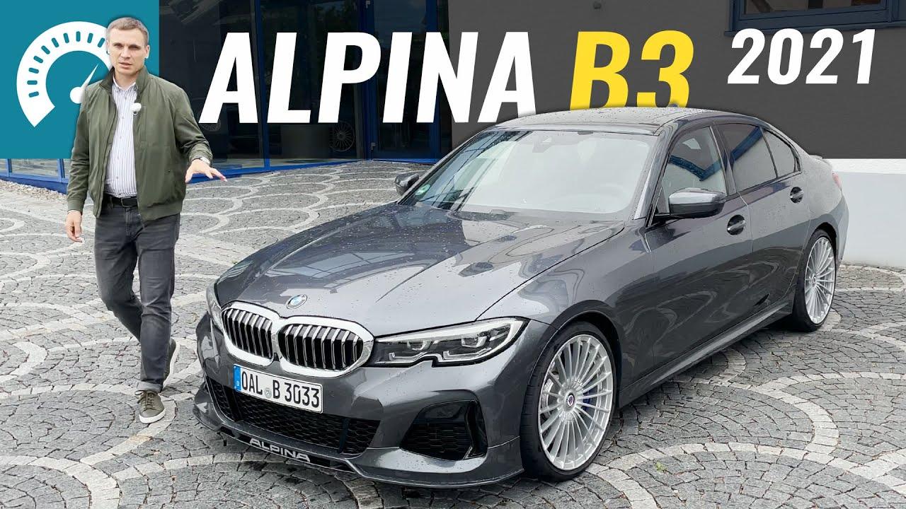 BMW ALPINA B3 G20 - быстрее M-ки?  Мини-обзор