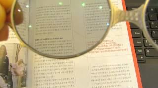 컴퓨터 모니터 눈부심방지 안경렌즈, 타렉스 렌즈, 편광…