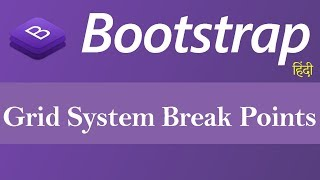 Grid System Break Points in Bootstrap (Hindi)
