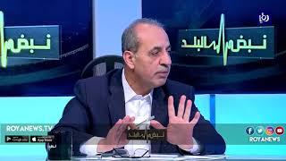وزير النقل: ستعود ملكية مطار الملكة علياء للحكومة الأردنية عام ٢٠٣٢ وهو من أنجح مشاريع الشراكة