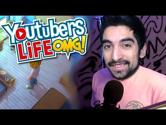 Η ιστορία ενός YouTuber - YouTubers Life