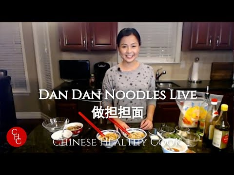 Making Dan Dan Noodles Live Stream 担担面