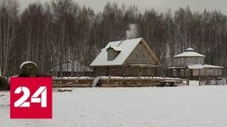 На Рыбинском водохранилище заработала этнодеревня Тыгыдым - Россия 24