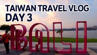 대만 여행 브이로그 2019 - 3일차 | Taiwan Travel VLOG 2019 - Day 3 / 훈타민 Hoontamin