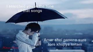 Oporadhi Ankur Mahamud Feat Arman Alif ( English + Bangla subtitle )