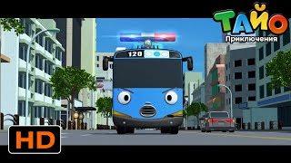 Сборник лучшие мультик Тайо l Полицейский Тайо l Тайо и Дюри – героиㅣПриключения Тайо