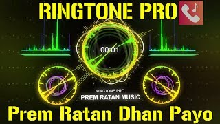 Prem Ratan Dhan Payo Music    instrumental    Drama-Bollywood    ...
