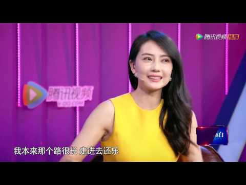 "[2015.04.08] 大牌驾到 97 高圆圆  ~ Gao Yuan Yuan on Talk Show ""Big Shot"""