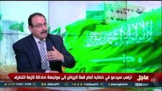 بالفيديو.. أستاذ علوم سياسية: هناك مخاوف مشروعة من فكرة إنشاء ''ناتو عربي''