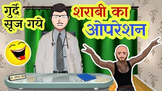 Doctor - Patient New Funny Comedy ! Funny Video ! Talking Tom