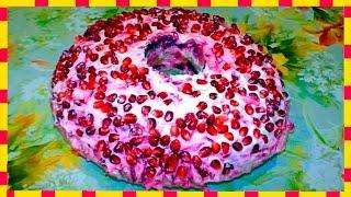 Вкусняшки от Любашки, Салат Гранатовый Браслет