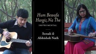 Hum Bewafa Hargiz Na The (Instrumental) | Sonali Nath | Abhishek Nath