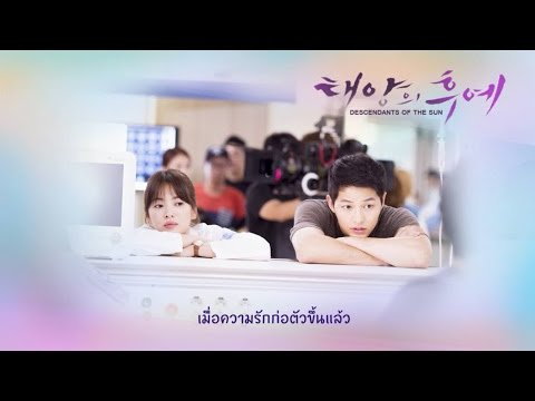 [Thaisub/ไทยซับ] How can I love you - XIA (Junsu) 준수 (Ost.Descendant Of The Sun)