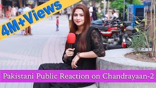 Pakistani Public Reaction on ISRO Chandrayaan-2 | India's Moon Mission 2019 | Sana Amjad