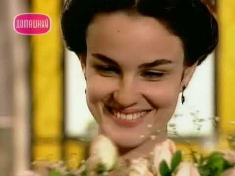 Земля любви (133 серия) (1999) сериал
