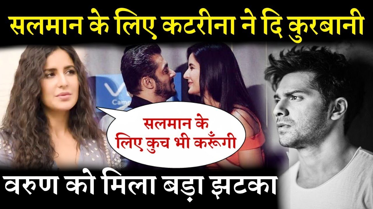 Image result for ABCD 3 katrina in bharat movie