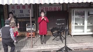 한남자의 여자 윤정 명호장터 봉사 2019