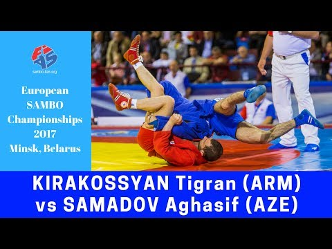 KIRAKOSSYAN (ARM) Vs SAMADOV (AZE). European SAMBO Championships 2017 In Minsk