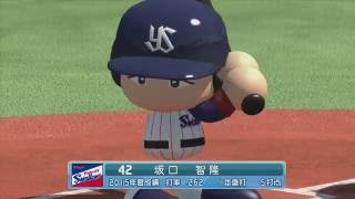 Jikkyou Powerful Pro Yakyuu 2016 (PS4) Gameplay