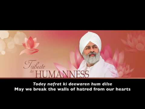 Humanness Song