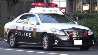 東京警視庁 パトカー 白バイ 消防庁 消防車 救急車 Japan Tokyo Police Ambulance Motorcycle police Fire truck