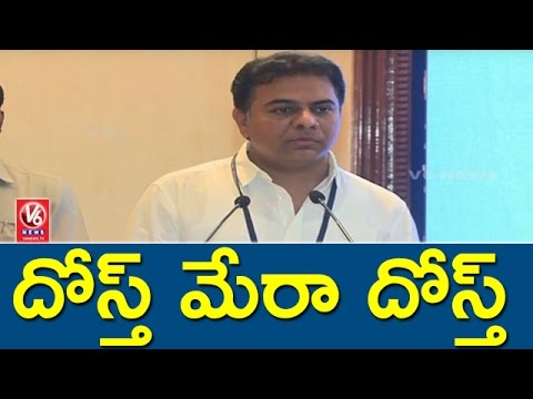 IT Minister KTR Says We Need Caste Free Society | SC ST Contractors Development Programme | V6 News