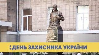 День захисника України. Харківський університет Повітряних Сил