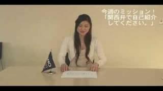 「和田めぐみの今週の記念日」ー7月27日から8月2日までー.