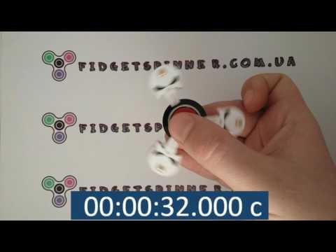 Купить спиннер в Украине Spinner 220022 Fidget spinner Киев