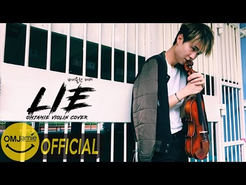 BTS Jimin - LIE Violin Cover