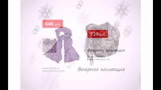 Вечерние палантины Venera(, 2012-12-17T21:54:32.000Z)