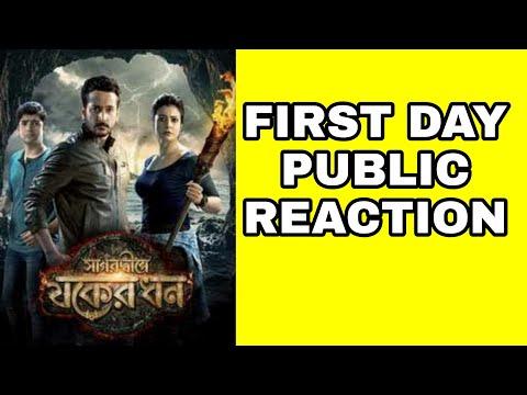Sagardwipey jawker dhan  Public Reaction