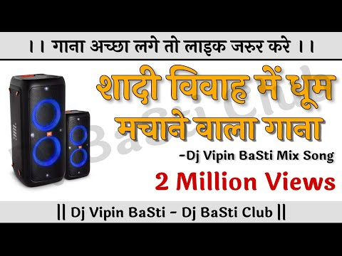शादी विवाह में सबसे ज्यादा चलाने वाला सांग ✓{Munda Gora Rang Dekh}✓Dj Raj Kamal BaSti ✓✓ Vipin BaSti