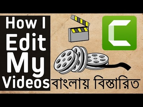 How to Record Screen and Edit Videos with Camtasia Studio [I
