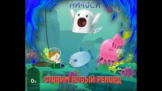 The FisherCat. СУПЕР ПРОКАЧКА И НОВЫЙ РЕКОРД!