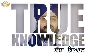 Full Diwan - TRUE KNOWLEDGE