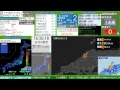 【島根で震度5強】自然災害地震情報 LIVE配信(臨時)