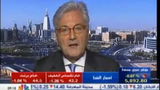 تداعيات خروج بريطانيا من الاتحاد الأوروبي وارتباط الاقتصاد السعودي بالنفط من وجهة نظر الرياض المالية