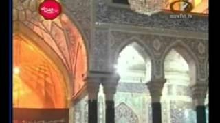 Karbala Azan And Namaz Fajar