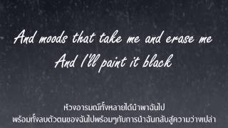 Falling Slowly - Ost.Once (Lyrics) แปลไทย