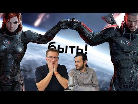 [PRO игры] Будущее Mass Effect и F.E.A.R., провал The Division 2