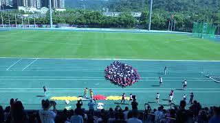 Publication Date: 2017-11-02 | Video Title: 香港培正中學 第七十一屆陸運會 中三盛社啦啦隊