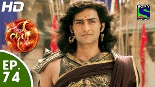 Suryaputra Karn - सूर्यपुत्र कर्ण - Episode 74 - 14th October, 2015